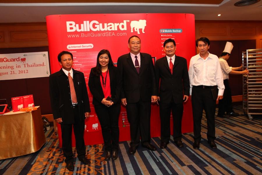 BullGuard Opening 004