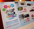 บรรยากาศงาน Sony Happy Days 2012 กับสินค้าลดราคากันกระจาย