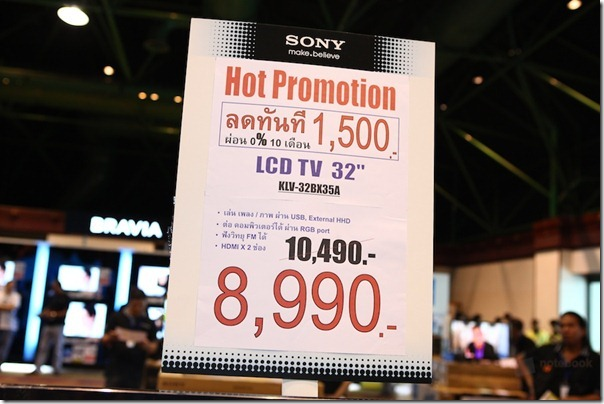 Sony Happ Day 2012 NBS 128