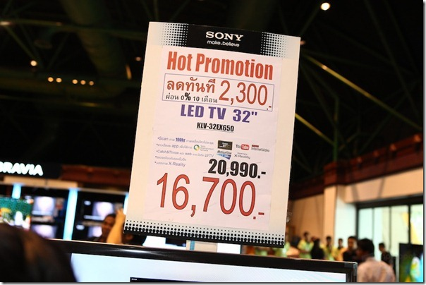 Sony Happ Day 2012 NBS 129