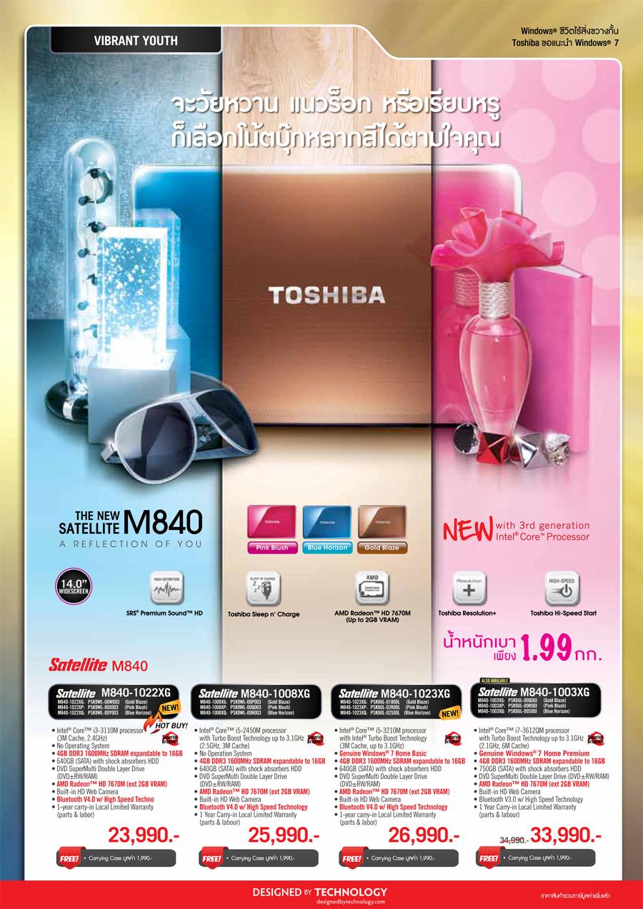Toshiba 08 12 3