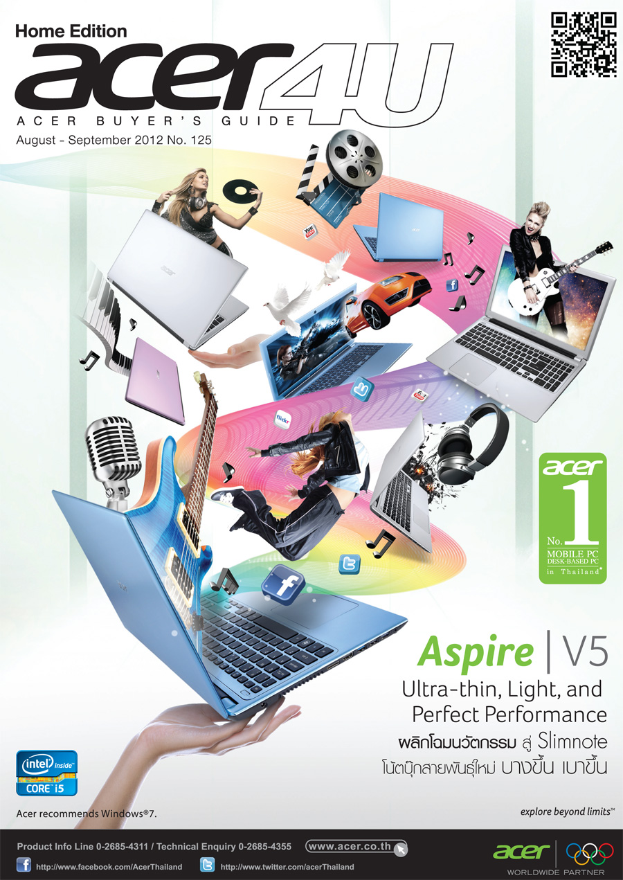 acer aug 2012 1