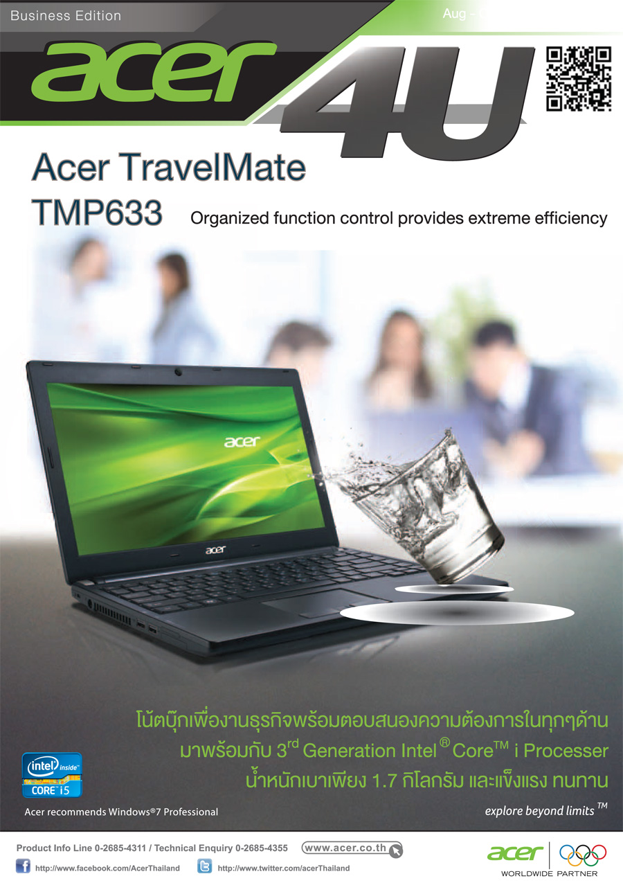 acer business 1