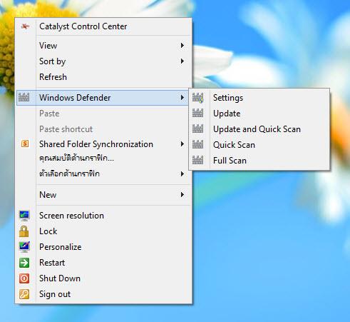 add windowsdefender 02