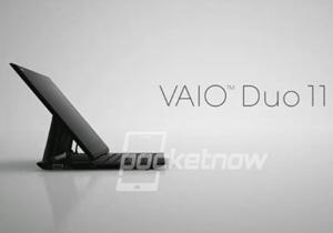 Sony VAIO Duo 11 เริ่มเผยโฉมแล้ว กับแท็บเล็ตลูกผสมจอสัมผัส รองรับ Windows 8