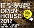 งาน IT Ladkrabang Open House 2012 พร้อมกิจกรรมและลุ้นของรางวัลมากมาย