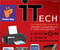 Power Buy iTech @ Central World : พาชมบรรยากาศอีกหนึ่งมหกรรมงานไอที