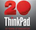 ThinkPad 20 Anniversary โปรโมชั่นสุดพิเศษลุ้นรับ ThinkPad Tablet