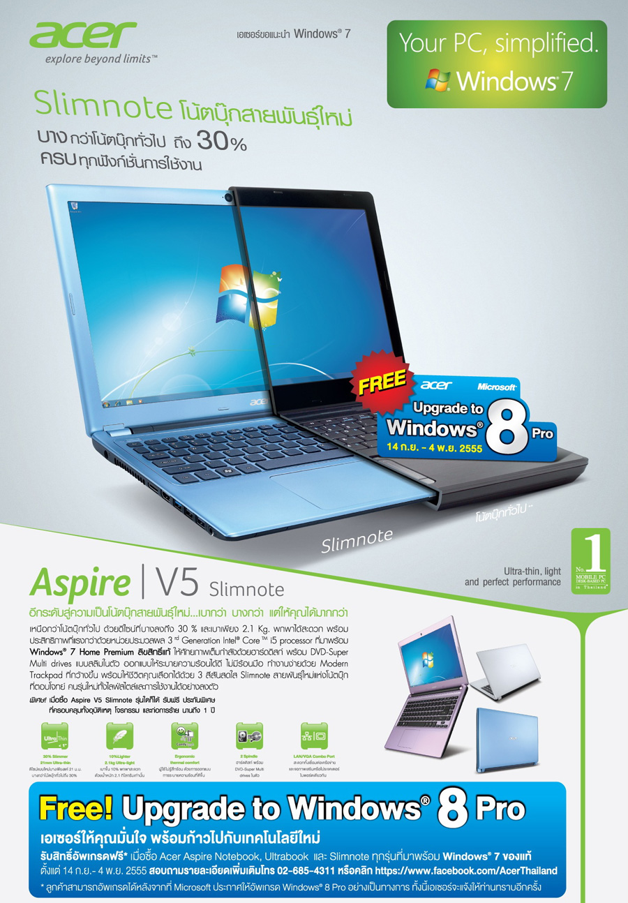 Ad acer Slimnote win88