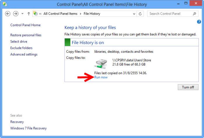 File History 07