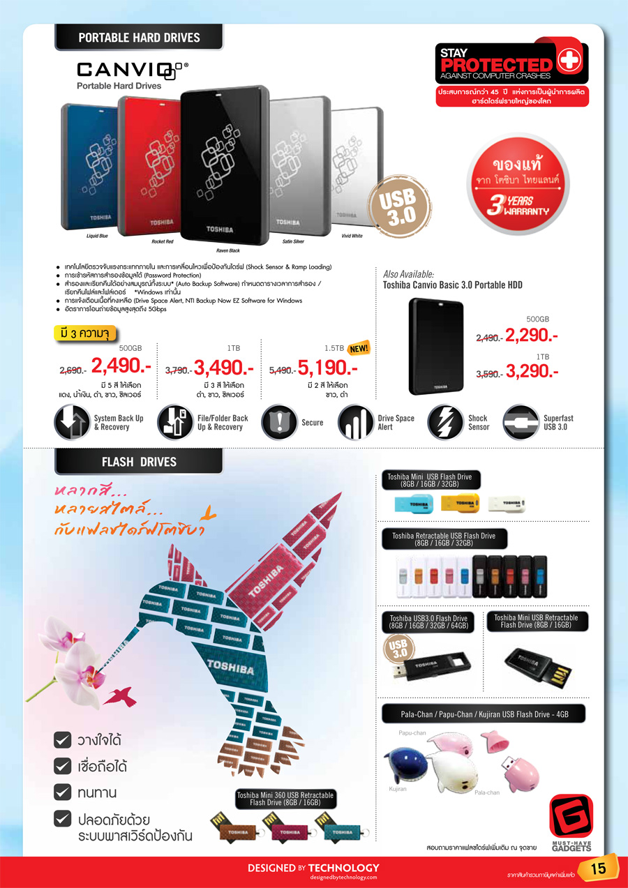 Promotion Notebook Sep Oct 15