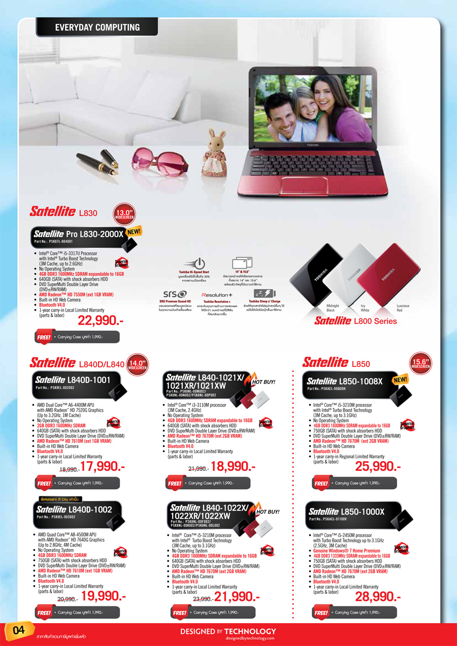 Promotion Notebook Sep Oct 4