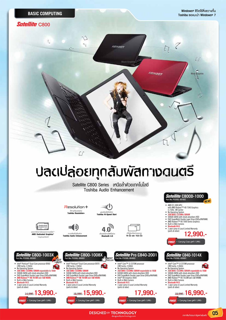 Promotion Notebook Sep Oct 5