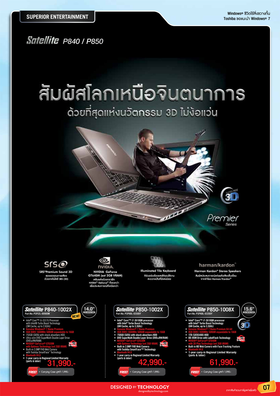 Promotion Notebook Sep Oct 7