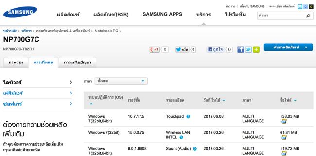 Screen Shot 2555 09 28 at 12.59.13 PM
