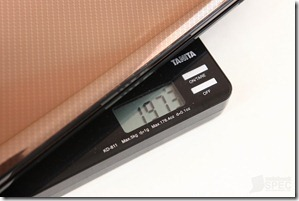 Toshiba Sattellite M840 Review 038