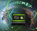 NVIDIA ยืนยัน กำลังพัฒนาระบบ Optimus ให้รองรับบน Linux อยู่