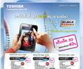 Toshiba จัดเต็มในงาน Thailand Mobile Expo 2012  พบกับส่วนลดพิเศษ
