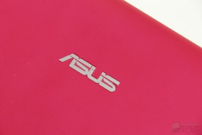ASUS Eee PC 1025CE Review 8