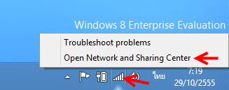 File and Printer Sharing 02