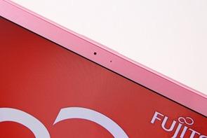 Fujitsu Lifebook LH772-12 Review 012