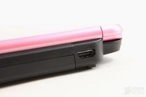 Fujitsu Lifebook LH772-12 Review 045