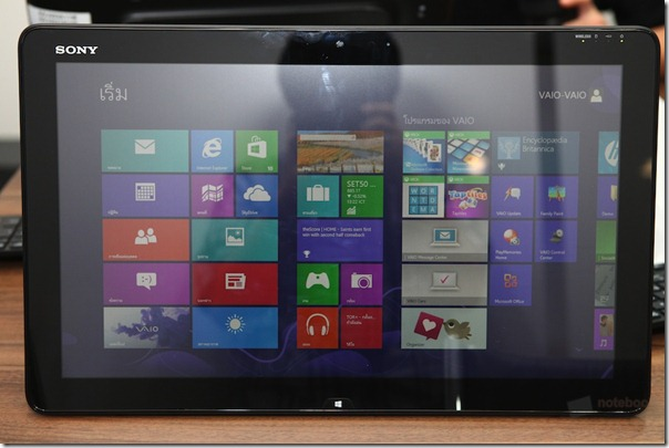 Sony Vaio Tab 20 Preview 007