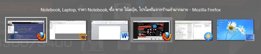 Window Switche 01