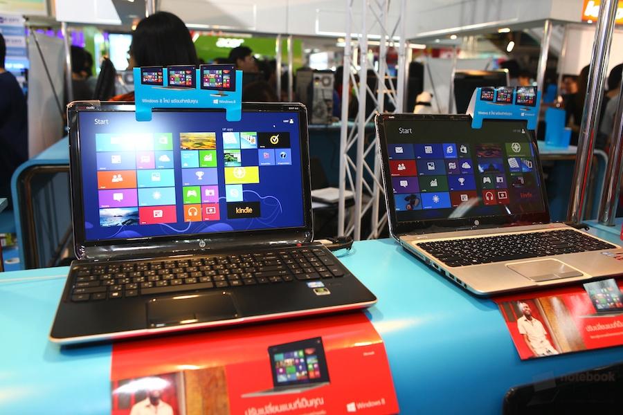 Windows 8 Opening 14