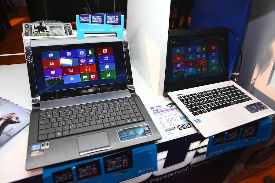 Windows 8 Opening 24