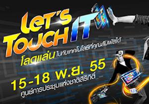 Commart Comtech Thailand 2012 กับของใหม่น่าสนใจภายในงาน