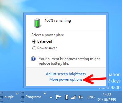 power options 02