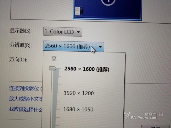 res macbook pro retina 13