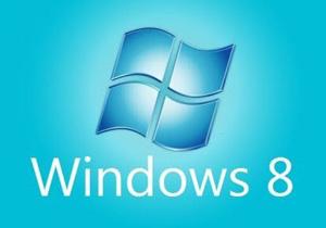 Windows 8 ที่จะเปิดตัวนั้นมีกี่เวอร์ชัน?
