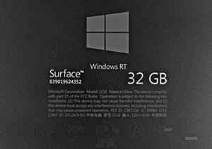 แท็บเล็ต Surface RT ถูกแกะแล้ว พบความจุแบตน้อยเกินคาด ประเมินว่าซ่อมง่ายกว่า iPad