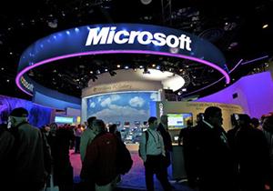 Microsoft ยืนยันแล้ว จะมีของใหม่ของเด็ดไปโชว์ในงาน CES 2013 อย่างแน่นอน