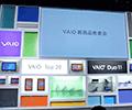 Sony เปิดราคา VAIO Duo 11 พร้อมส่งโน้ตบุ๊คจอสัมผัส Windows 8 อีกเพียบ