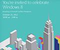 Microsoft แจกบัตรเชิญ เตรียมเปิดตัวแท็บเล็ต Surface คืนวันที่ 26 ตุลาคมนี้