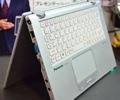 Panasonic ออกเครื่อง Ultrabook ตระกูล AX Series ใหม่ในประเทศญี่ปุ่น