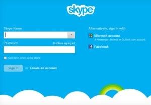 Skype 6.0 มาพร้อมชื่อบัญชี Microsoft และ Facebook กับความละเอียด Retina Display