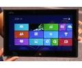 Fujitsu โชว์ผลิตภัณฑ์ Windows 8 ทั้งแท็บเล็ต Arrows Tab และ Lifebook UH75