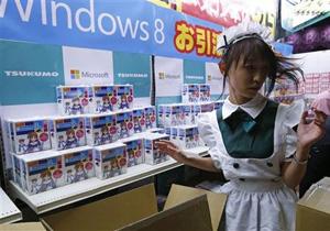 Microsoft ประกาศความสำเร็จ สามวันมีคนอัพเกรดเป็น Windows 8 กว่าสี่ล้านเครื่อง