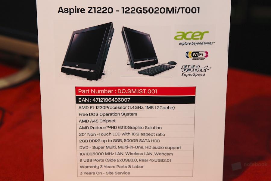 AMD APU 017