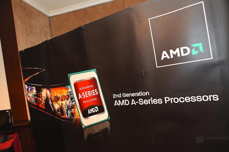 AMD APU 022