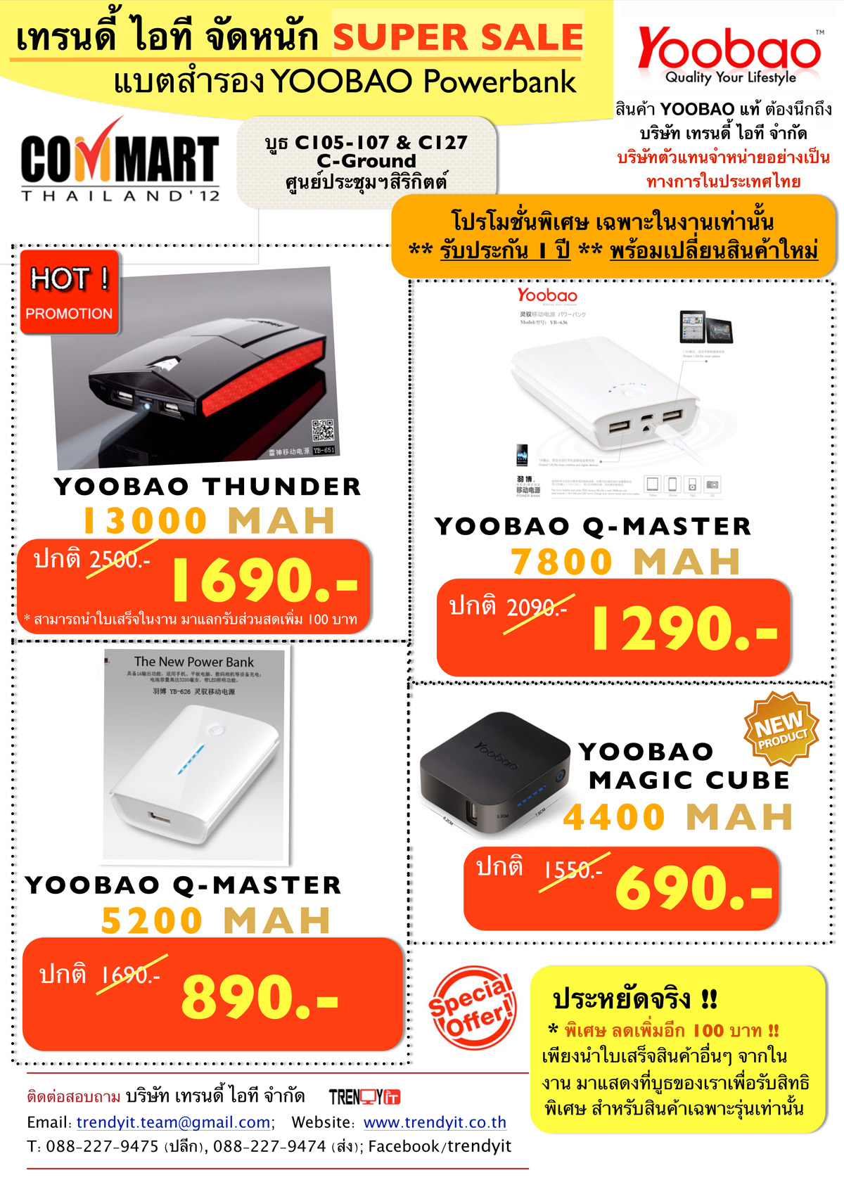 BrochureCommartWeb 1