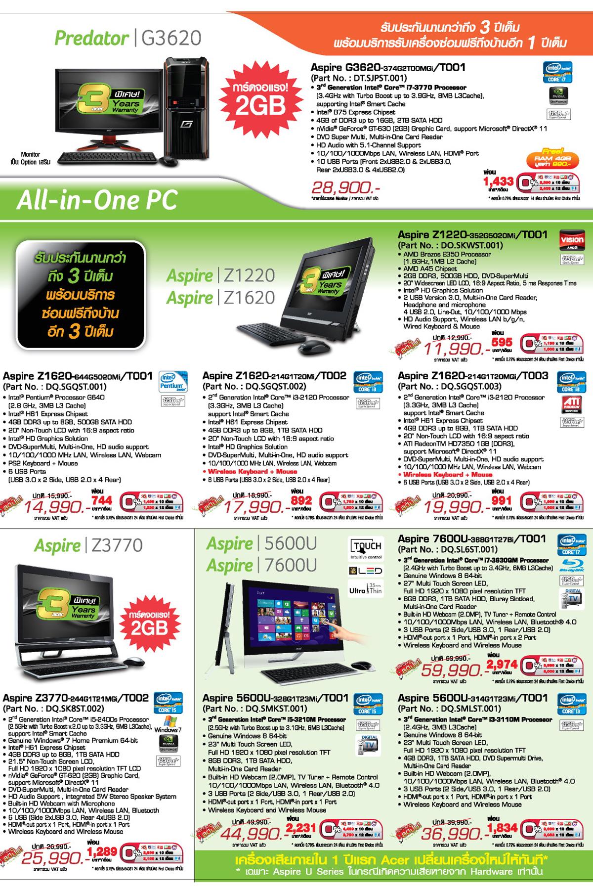 Commart Nov 2012 OS a5