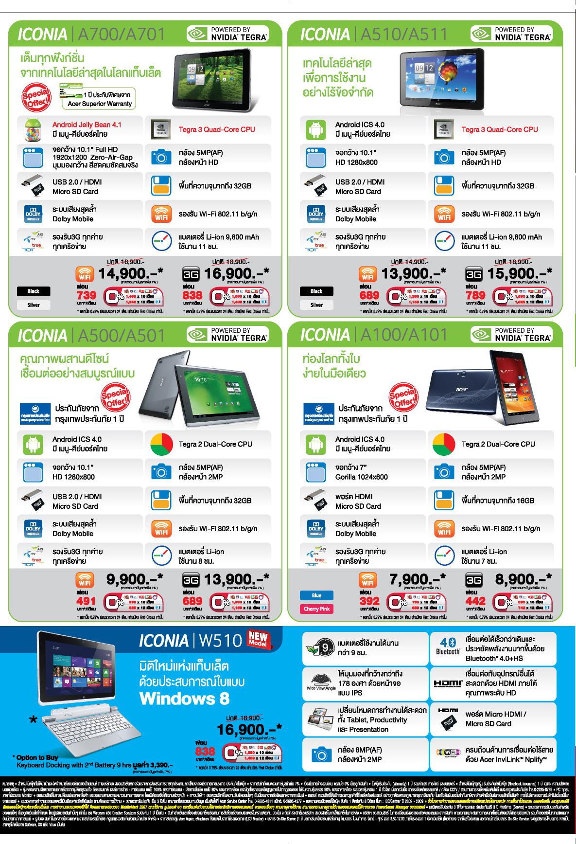 Commart Nov 2012 OS a6