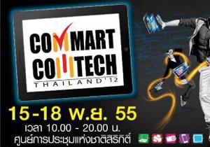 Commart Comtech Thailand 2012 : รวมทุกบทความเลือกซื้อภายในงานวันที่ 15-18  พ.ย. 55