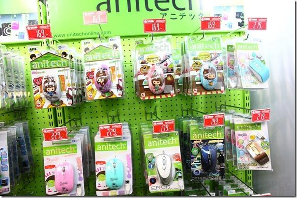 CommartComtech2012-a1 015