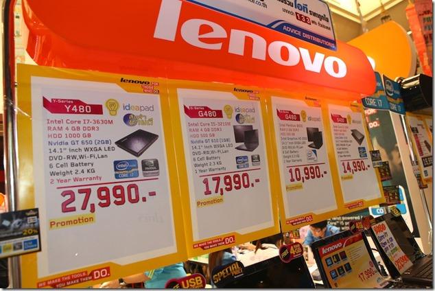 CommartComtech2012-1le 043